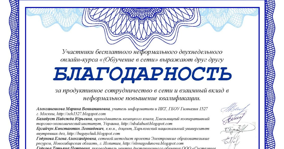 Конкурсы института развития образования