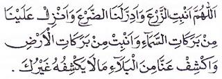 Doa yang sering dibaca dalam shalat istisqa_6