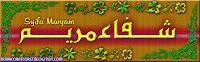 Tempat Pengambilan Pemesanan Gambar Tulisan Arab Syifa Maryam