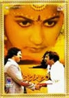 Radha Kalyanam Telugu Mp3 Songs Free  Download  1981