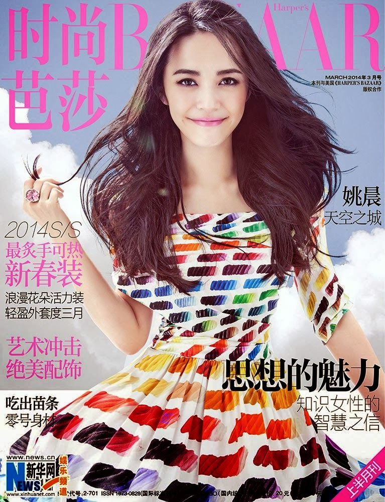 Yao Chen Photos from Harper's Bazaar China Magazine Cover March 2014 HQ Scans