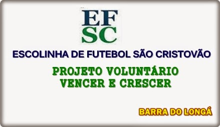 E.F.S.C