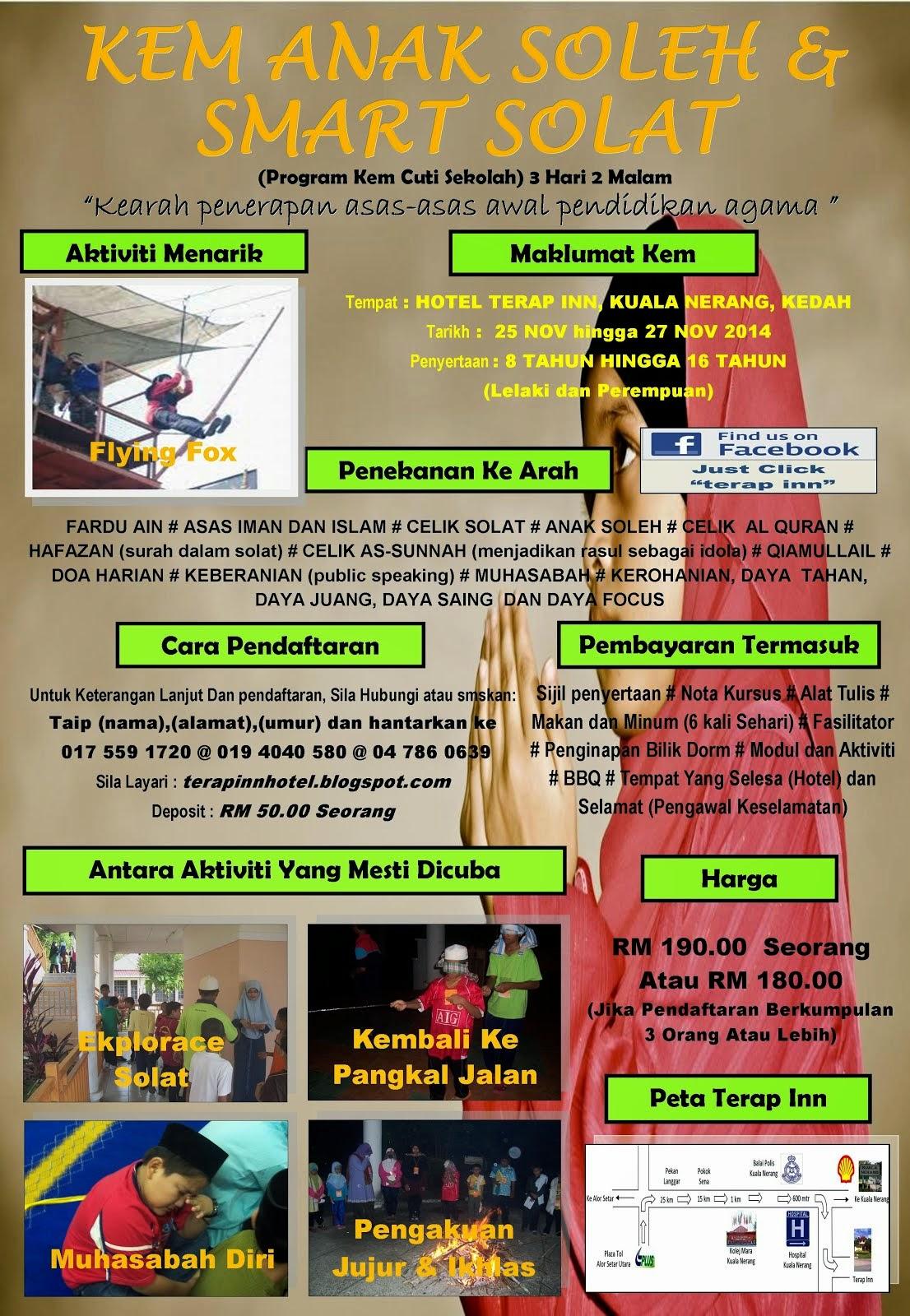 KEM ANAK SOLEH DAN SMART SOLAT EDISI NOVEMBER 2014
