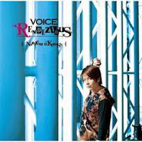 "Takahashi Naozumi ""Voice Rendezvous"""