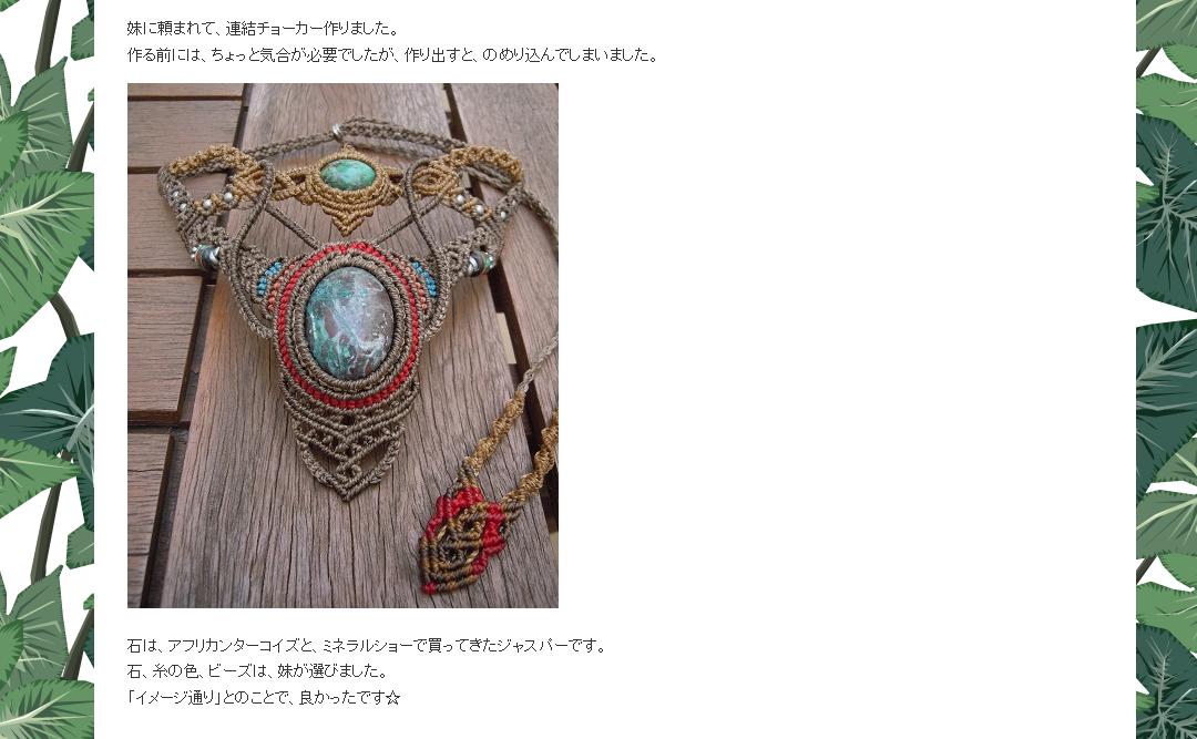 http://blog.livedoor.jp/mimiriri2014/