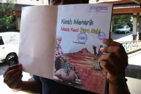Innalillahi, Buku Bacaan Anak Sd Bergambar Nabi Muhammad Saw Beredar Di Solo [ www.BlogApaAja.com ]
