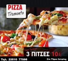 Pizza Tramonto
