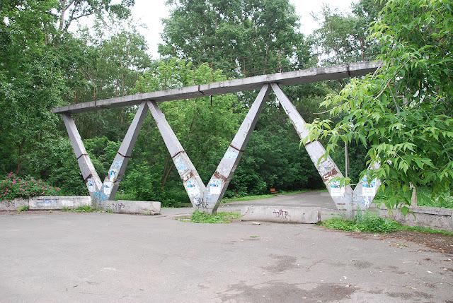 парк в Березниках