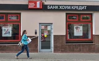 Банк «Хоум Кредит» показал рекордный убыток