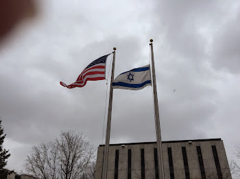 Israeli Independence Day at City Hall