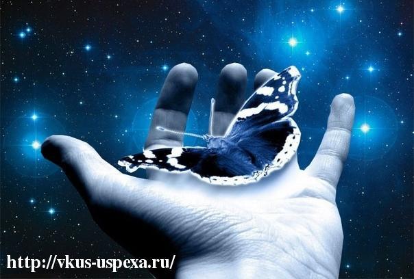 Ментальные законы подсознания, Эммет Фокс, Программирование подсознания, Подсознание Эммета Фокса