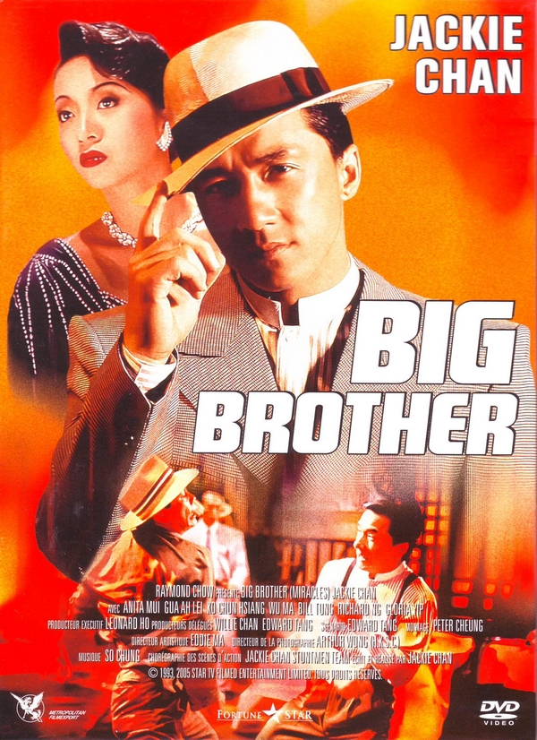 Big Brother affiche