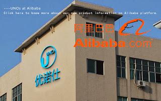 power bank supplier