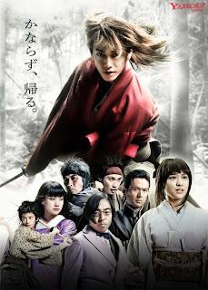 Ver online:Rurouni Kenshin (るろうに剣心 / Rurôni Kenshin: Meiji kenkaku roman tan / Rurouni Kenshin Live Actio)