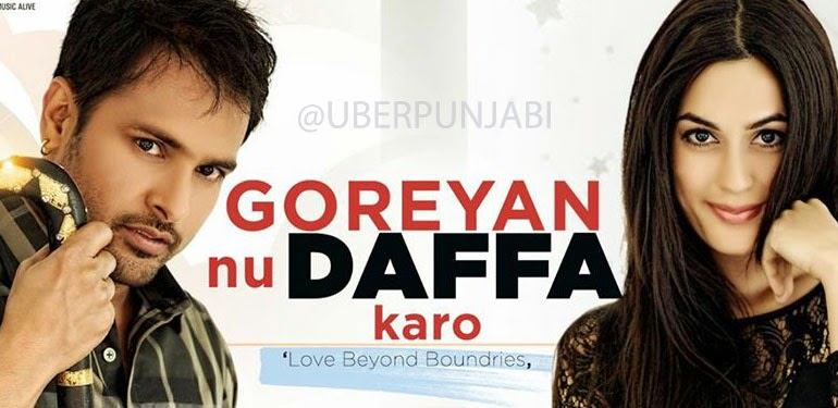 Watch Online goreyan nu daffa karo 2014 Punjabi Movie Full HD for free