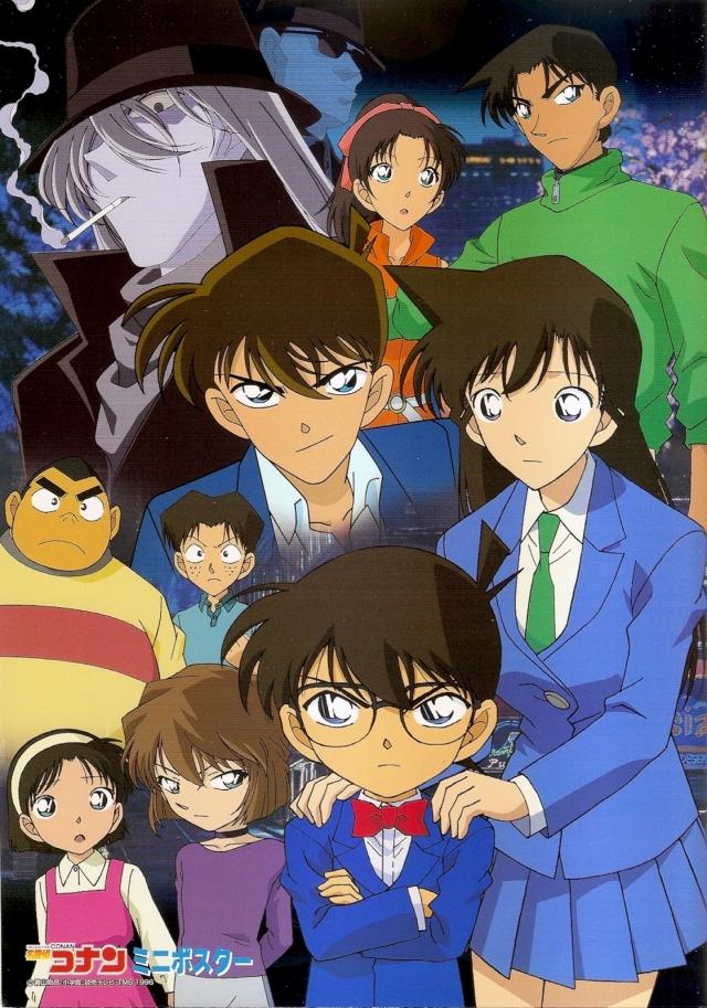 Thám tử lừng danh Conan - Detective Conan (1996)