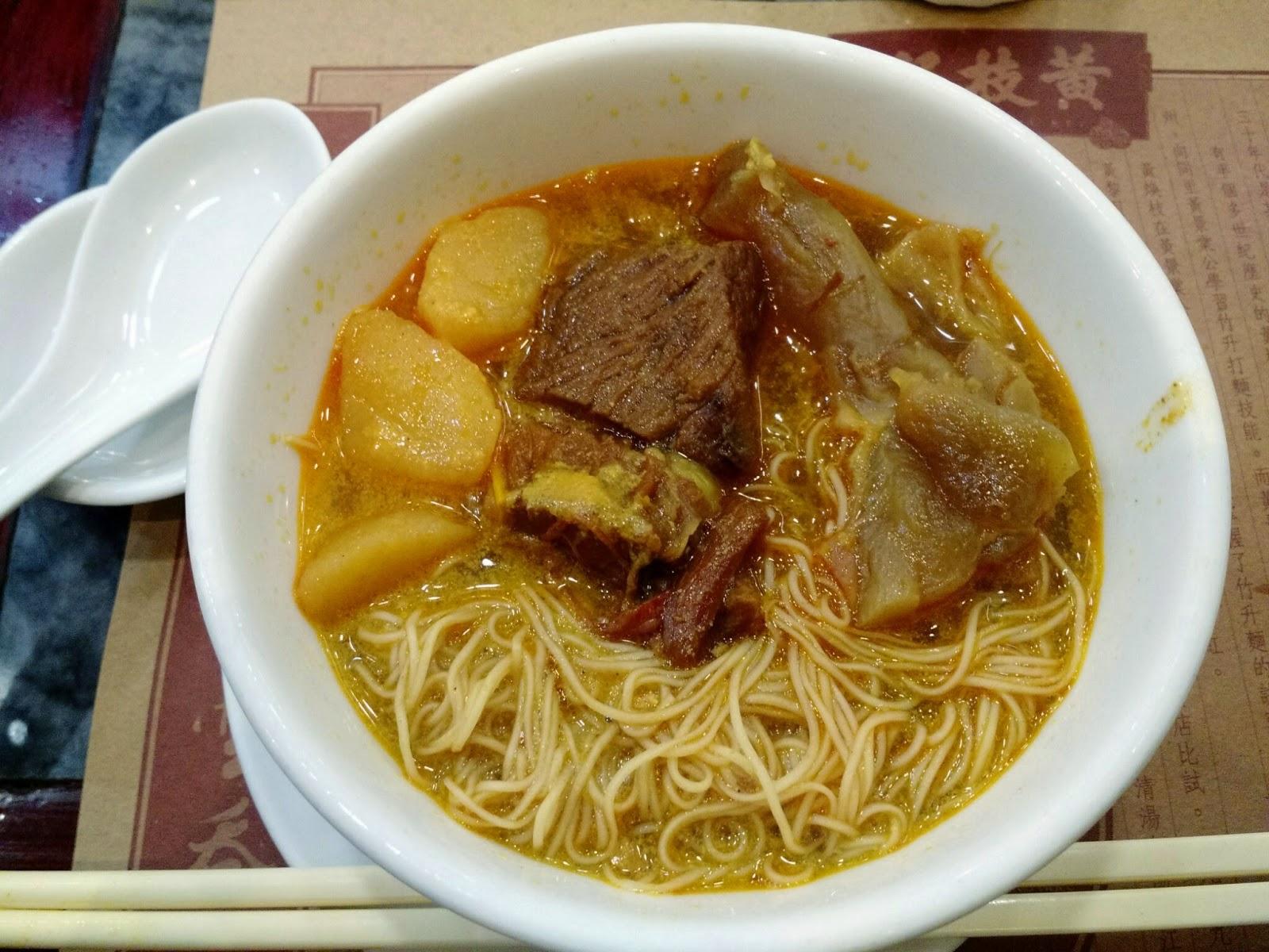 香港毎日ローカル飯: 雲呑麺だけ楽しむのはもったいない!カレー麺もぜひ...  雲呑麺だけ楽しむ