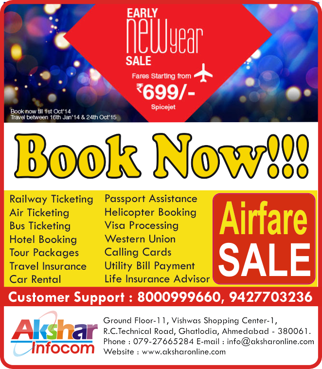 Spicejet Airfare Sale....Book till 1Oct2014 For Travel Between 16thJan & 24Oct2015