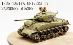 1/35 GuP M4A3E8