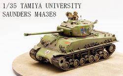 1/35 GuP M4A3E8