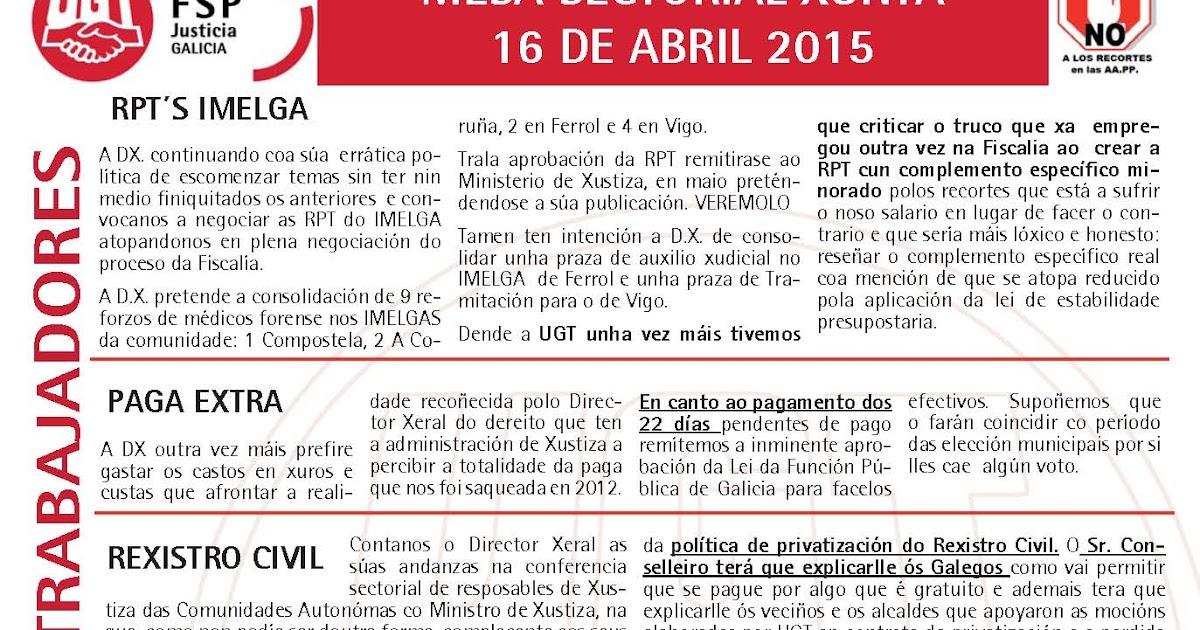 Ugt justicia galicia mesa sectorial xunta 16 de abril 2015 for Oficina virtual xunta galicia