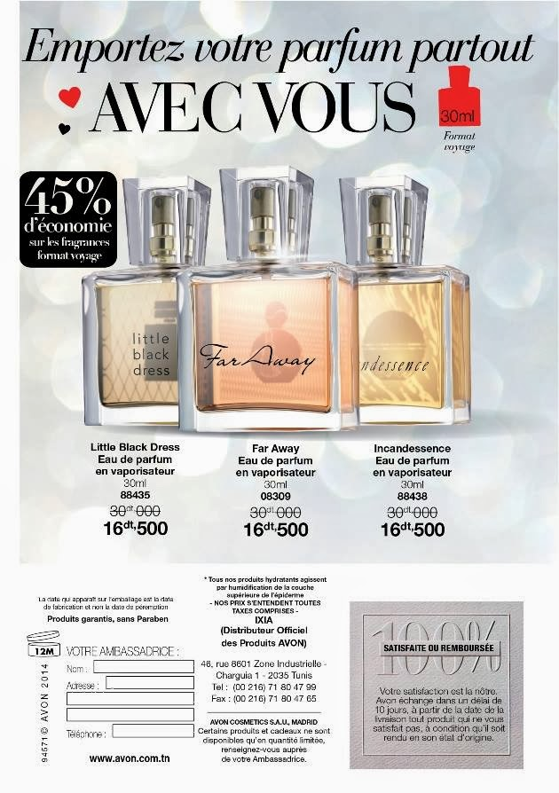 Catalogue avon janvier fevrier 2014 avon tunisie for Inter meuble tunisie catalogue 2014