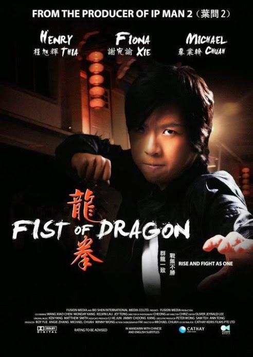 Long Quyền - Fist Of The Dragon