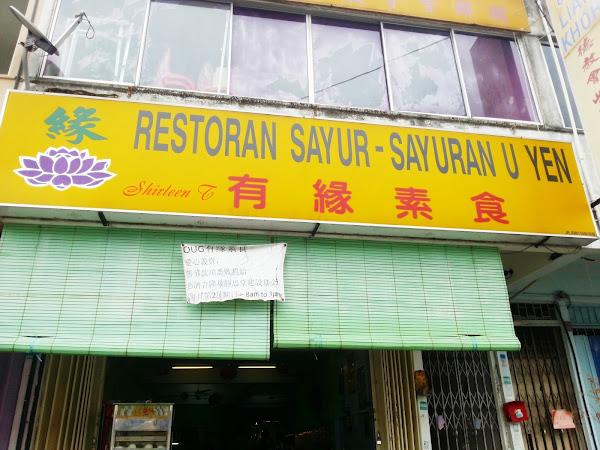 U Yen Vegetarian Restaurant @ OUG, KL
