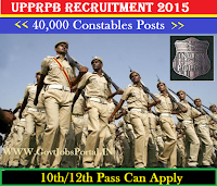 UP POLICE RECRUITMENT 2015