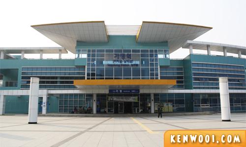 seoul gapyeong station