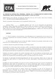 Remitimos al Comité de Empresa escrito sobre propuestas relacionadas con la implantación de los tur