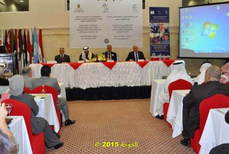 دكتور محمود ابو النصر, وزير التربية والتعليم ,وزارة التربية والتعليم,الخوجة, مؤتمر وزراء التعليم العرب,