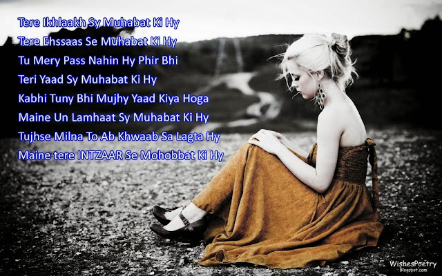 Poems About Love In Hindi-Images