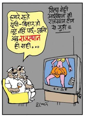 IPL 2009 Funny Cartoons (2)