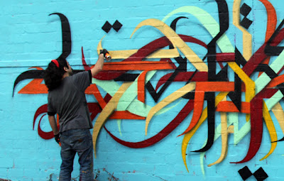 Arabic Graffiti Icon - A1one
