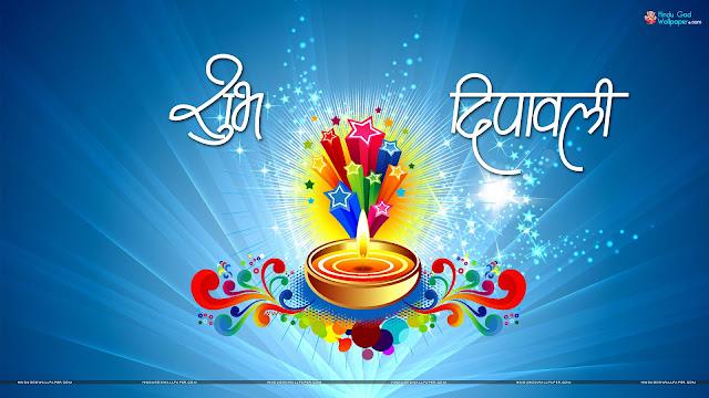 Happy Deepavali Wallpapers