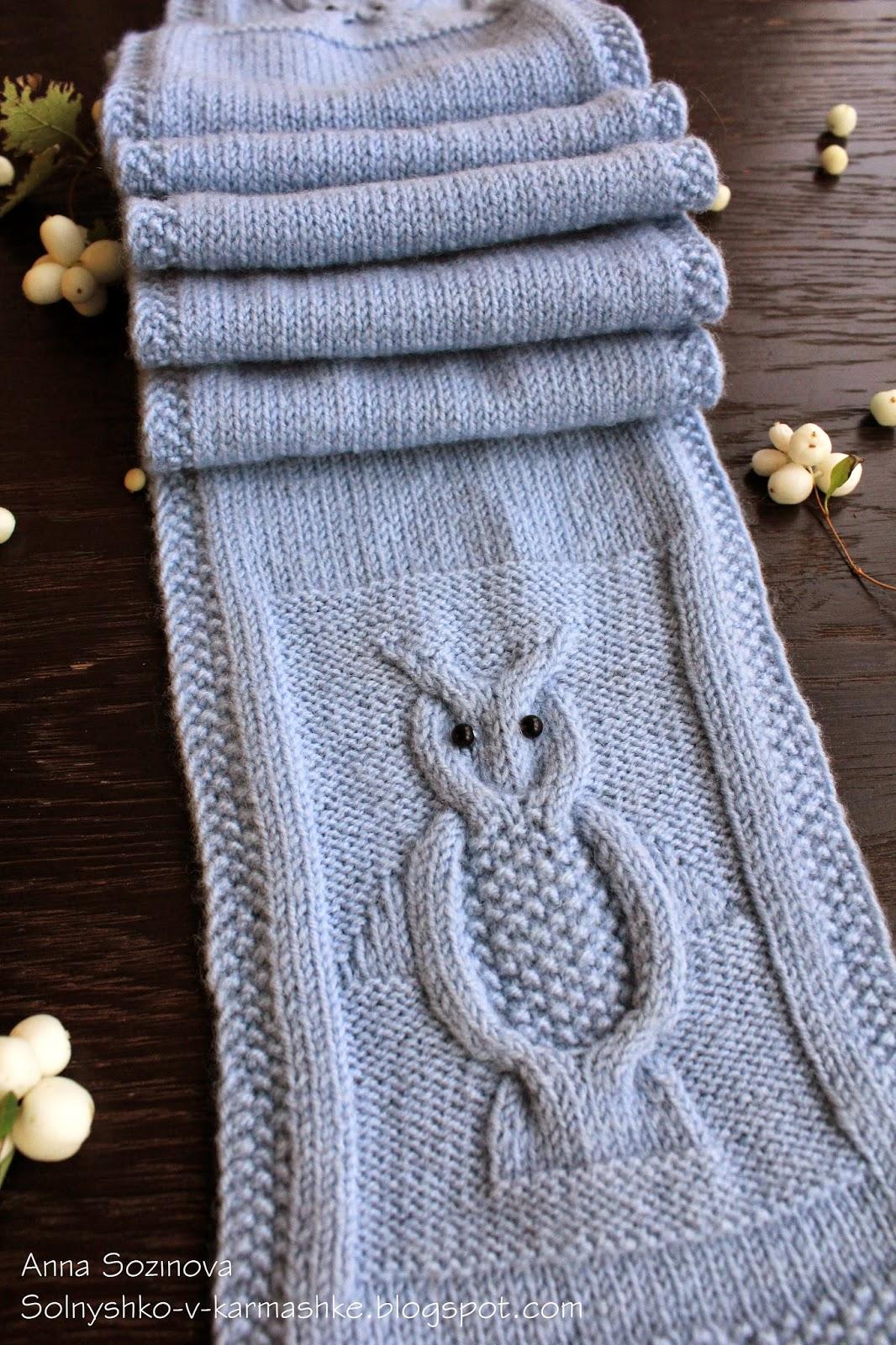 Как вязать шарф чтобы края не закручивались