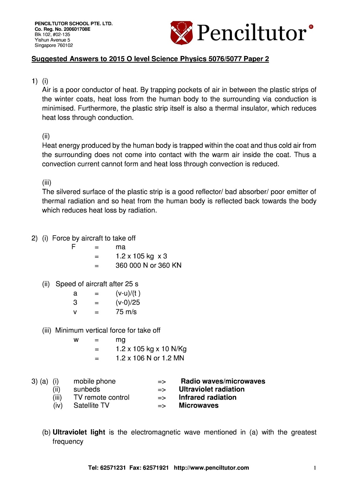 physics essay questions form 4