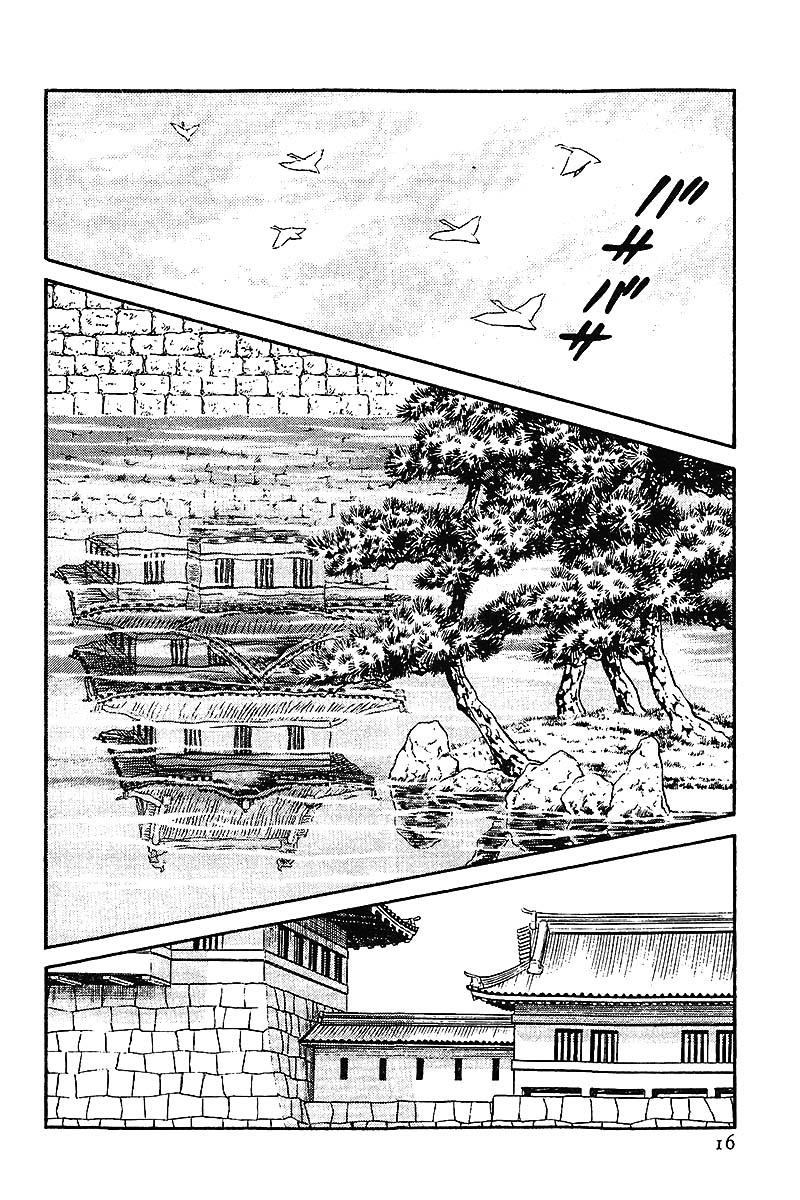 Nijiiro Togarashi - Ớt Bảy Màu chap 18 - Trang 18