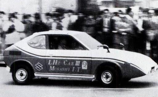 stare samochody na wodór, prototypy, klasyki, Musashi, Suzuki Cervo ss20