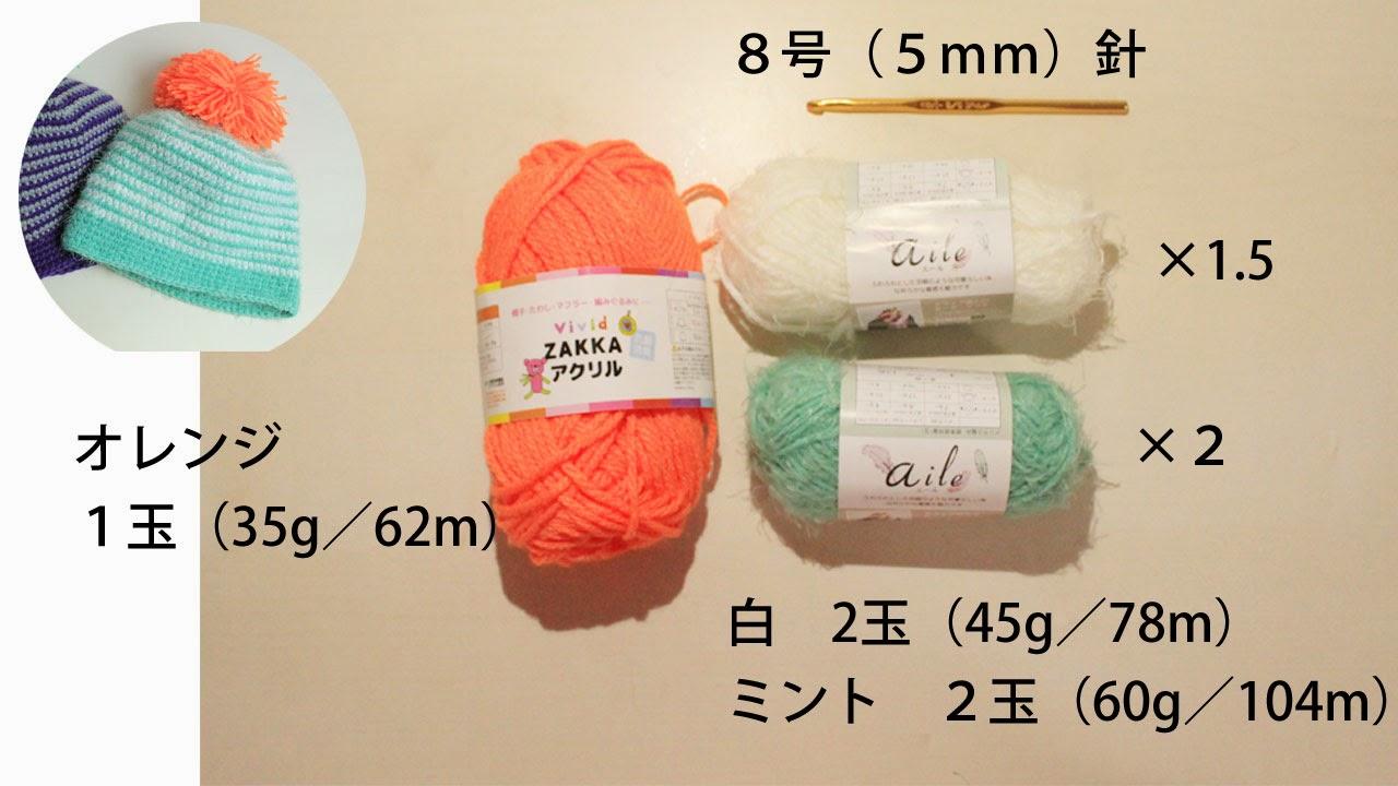 手編みのニット帽☆編み込み模様の編み方・編み図【棒針編み】