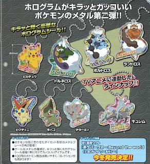 Pokemon Metal Collection BW2 TTA