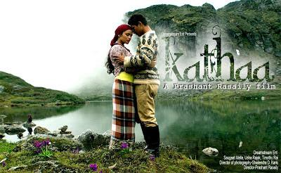 Kathaa Poster