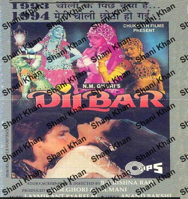 Dilbar (1994) - IMDb