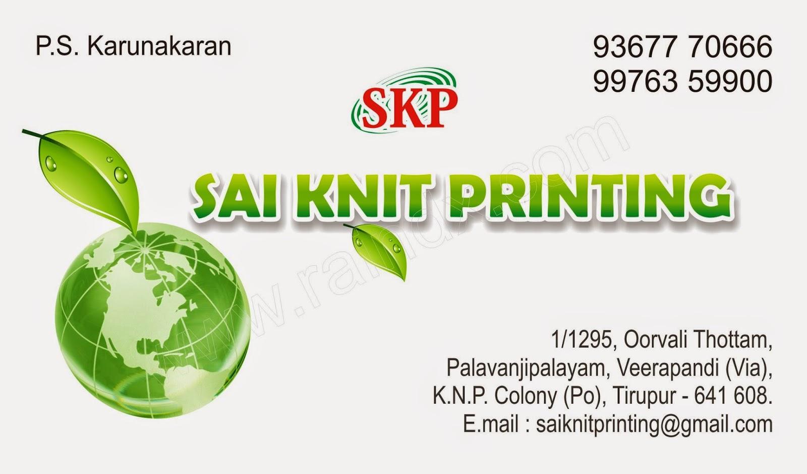 Visiting card design :::SAI KNIT PRINTING TIRUPUR::: - Rain Digital ...