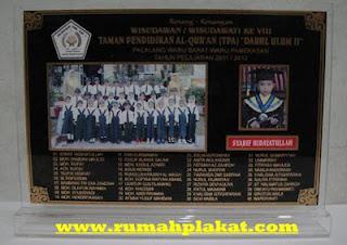Plakat Kayu Jakarta, Plakat Murah, Harga Plakat Murah, 0856.4578.4363, www.rumahplakat.com
