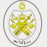 Kesatuan Perkhidmatan Perguruan Kebangsaan (KKPK)