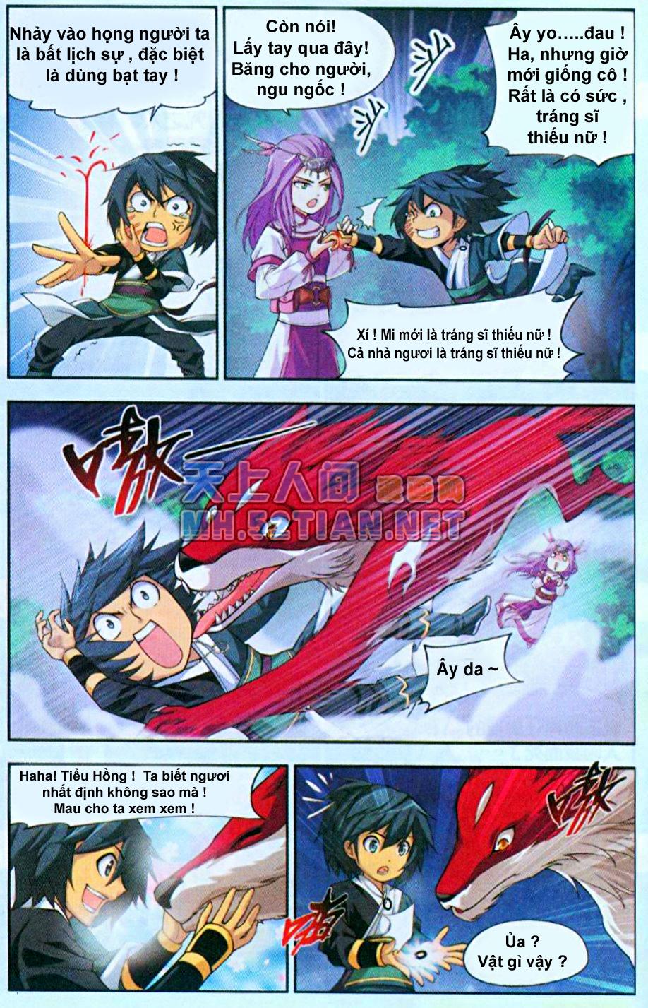 Đấu Phá Thương Khung chap 34 page 15 - IZTruyenTranh.com