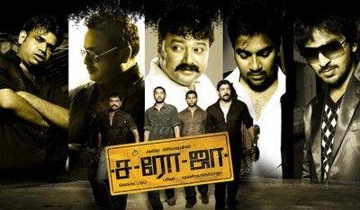 Watch Saroja (2008) Tamil Movie Online