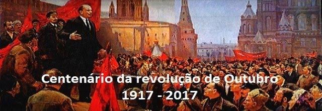 CDU Campo Maior